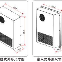 厂家批发成套柜电气控制柜空调 工业机柜净化空调