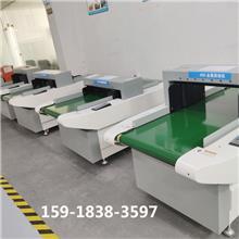 服装毛衣针织验针仪验钉器 恩平玩具厂金属检测机 中山过针机 chaoqiang