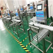 chaoqiang 重量选别机 检重秤 水产品重量分拣机 高精度选别机 食品称量机