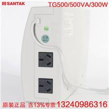 河北山特UPS电源批发 山特TG500-1000VA K500-1000PRO