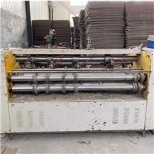纸箱机械设备 二手纸箱机械设备 二手全自动糊盒机 现货供应