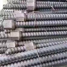 矿产支护设备 锚杆生产厂家 螺纹钢锚杆 规格齐全 尺寸可定做