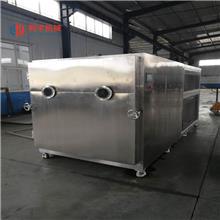 猪肉真空冻干设备 生物活性益生菌冻干设备 宠物食品真空冻干机 利宇机械