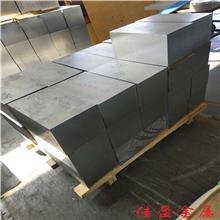 现货铝板零切 油箱用铝板 太阳能铝板 尺寸可定制