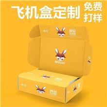 化妆品套盒 香水盒子 包装盒印刷 眼贴盒子 包装设计印刷 ?
