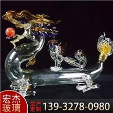 厂家货源 玻璃工艺品 创意品 办公室摆件龙形酒瓶  多种可定制
