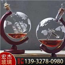 威士忌酒杯 帆船地球仪玻璃工艺酒瓶 地图杯子 玻璃工艺品 价格合理