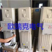防爆恒温恒湿空调机组  防爆组合式净化空调机组  防爆屋顶式空调机组