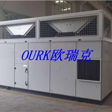 防爆组合式净化空调机组 防爆组合式空气处理机组