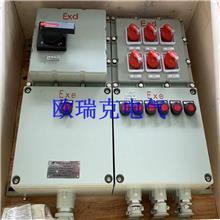 BQXB系列防爆变频器(IIB)  BBK系列防爆控制变压器(IIB、IIC) 欧瑞克
