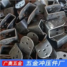 U型件 五金加工厂 广奥五金配件厂 不锈钢90度角码 来图加工