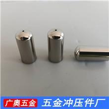 不锈钢导电帽 电子配件冲压 广奥电子精密件 五金配件厂 现货销售