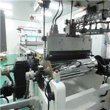 PC薄膜机器 PC光学薄膜片材设备厂家