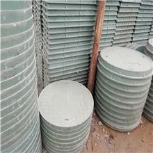 凉山雷波县树脂井盖 复合高分子材料圆形井盖 防静电雨水污水井盖 厂家热销