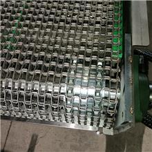 明阳 网带输送机 木工排屑机 不锈钢加密提升机 风干清洗运输设备