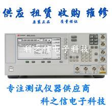 是德/安捷伦E8267C信号发生器E8247C E8257C销售/租赁