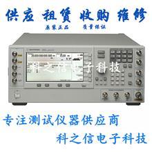 科之信诚信经营Agilent安捷伦E8257D信号发生器