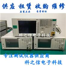 安捷伦Agilent N9010A 频谱分析仪N9020A回收供应