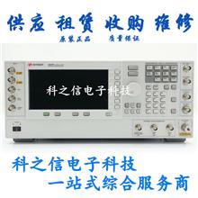 Agilent安捷伦E8257D信号发生器20GHz/67GHz出租出售