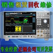 罗德与施瓦茨R&S FSVR30 30GHz频谱分析仪回收供应