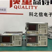 供应惠普HP8594E频谱分析仪回收N9030B信号频谱分析仪