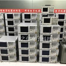 安捷伦N9020A频谱分析仪Agilent N9020A信号分析仪