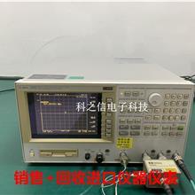 回收+租售Agilent4396B网络分析仪4396B频谱分析仪4396B阻抗分析仪