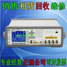 E4980A LCR表E4980A LCR测试仪销售租赁