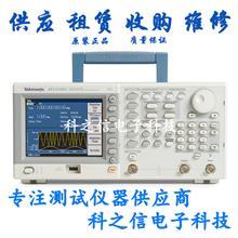 泰克AFG3101C函数信号发生器AFG3151C AFG3152C AFG3251C经营