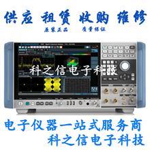 R&S罗德FSW67 FSW85频谱分析仪FMU36基带分析仪销售回收