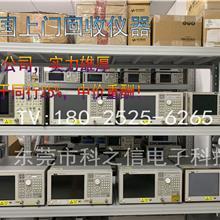 高价回收二手安捷伦E4990A阻抗分析仪Agilent E4990A LCR测试仪