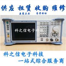 R&S罗德与施瓦茨SMBV100A信号发生器9kHz至3.2GHz/6GHz出租出售