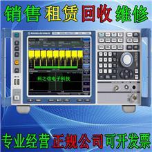 R&S罗德与施瓦茨FSVR40 40GHz频谱分析仪回收供应