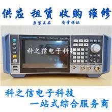 R&S罗德与施瓦茨SMBV100B信号发生器8kHz-3GHz/6GHz出租出售