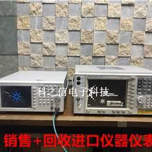 安捷伦频谱分析仪Agilent E4440A 频谱仪