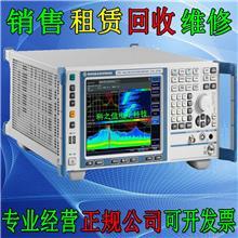 罗德与施瓦茨R&S FSVR13 13.6GHz频谱分析仪回收供应