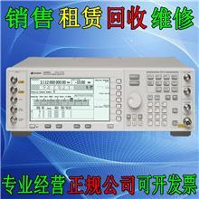 安捷伦E4438C信号发生器Agilent E4438C信号源销售租赁回收