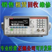 泰克KEITHLEY吉时利2182A纳伏表3390函数信号发生器供应回收