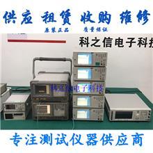 高价回收安捷伦/是德测试夹具/阻抗/网络/频谱分析仪回收电子仪器仪表