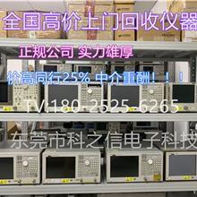 高价回收二手安捷伦E4991A阻抗分析仪Agilent E4991A LCR电桥