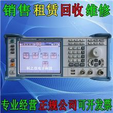 罗德SMIQ03B AMU200A SMJ200A SMJ100A信号发生器供应回收