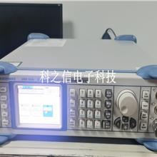 供应R&S罗德与施瓦茨SMB100A 9KHz-3GHz/6GHz信号发生器