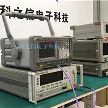 惠普HP安捷伦83732B 83752A 83752B信号发生器租售回收