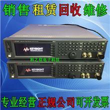 现货供应是德Keysight N5182B信号发生器9kHz-6G回收N5182A