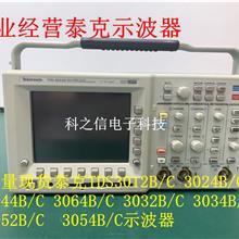 泰克TDS3012B 3052B/C 3024B/C 3054B/C 3032B/C示波器