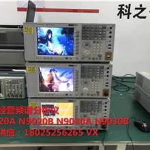 Agilent N9020A频谱分析仪安捷伦N9020A信号分析仪