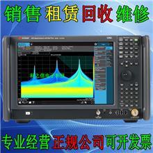 罗德与施瓦茨SMBV100A信号发生器安捷伦N9040B频谱分析仪销售回收