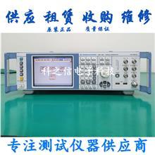 R&S SMA100A信号发生器罗德与施瓦茨SMF100A SMC100A销售回收