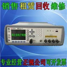东莞出售Agilent E4980A LCR表测试仪安捷伦E4980A