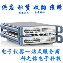 R&S罗德SZU100A信号发生器SGT100A SGS100A SGU100A销售回收